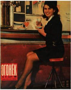 Огонёк 1968 №10