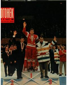 Огонёк 1968 №11