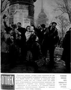 Огонёк 1970 №02
