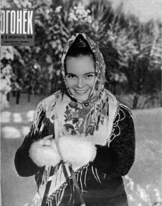 Огонёк 1970 №06