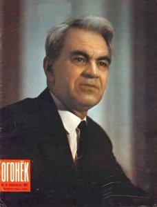 Огонек 1971 №06
