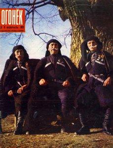 Огонек 1971 №09