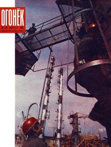 Огонек 1971 №34