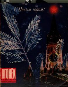 Огонёк 1973 №01