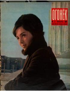 Огонёк 1973 №03