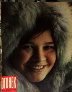Огонёк 1973 №06