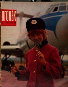 Огонёк 1973 №07