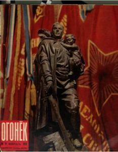 Огонёк 1973 №09