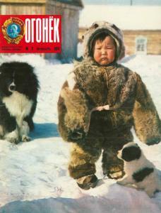 Огонёк 1974 №02