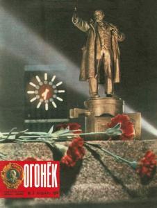Огонёк 1974 №05