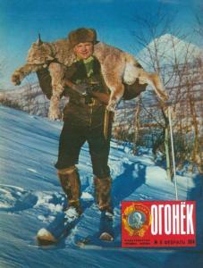 Огонёк 1974 №08