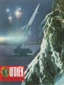 Огонёк 1974 №09