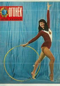Огонёк 1974 №16