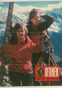 Огонёк 1974 №27