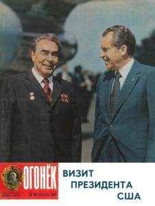 Огонёк 1974 №28