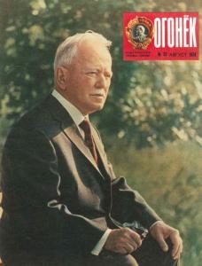 Огонёк 1974 №32