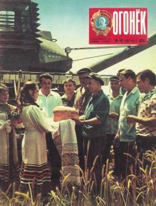 Огонёк 1974 №34