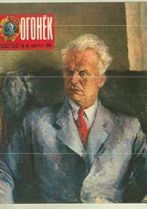 Огонёк 1974 №36