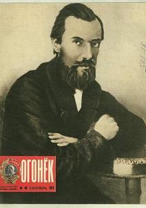 Огонёк 1974 №40