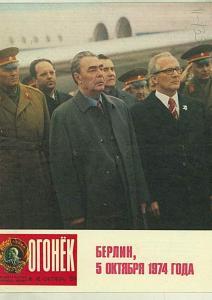 Огонёк 1974 №42