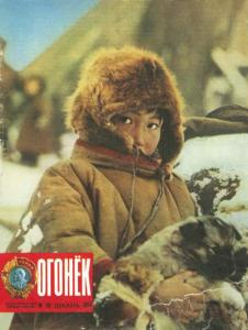 Огонёк 1974 №52