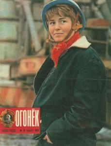 Огонёк 1975 №11