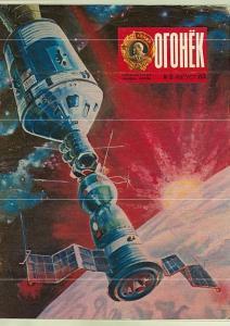 Огонёк 1975 №31
