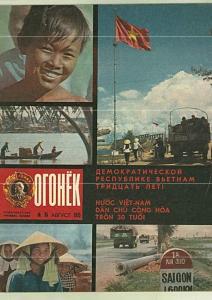 Огонёк 1975 №35