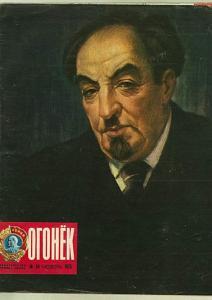 Огонёк 1975 №44
