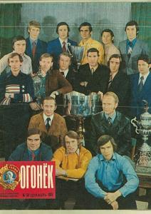Огонёк 1975 №50