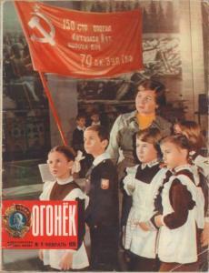 Огонёк 1978 №09
