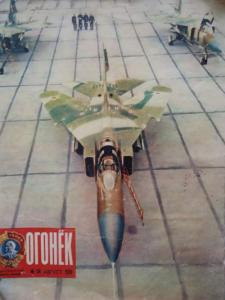 Огонёк 1979 №34