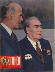 Огонёк 1979 №19