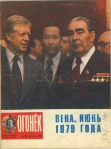 Огонёк 1979 №26