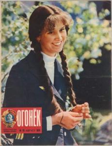 Огонёк 1979 №35