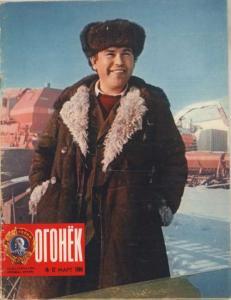 Огонёк 1980 №12