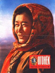 Огонёк 1981 №07