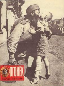 Огонёк 1981 №19