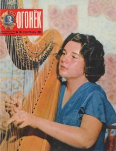 Огонёк 1981 №36
