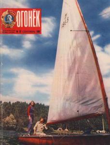 Огонёк 1981 №37
