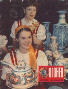 Огонёк 1982 №03