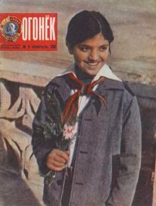 Огонёк 1982 №06