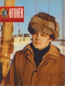 Огонёк 1982 №09