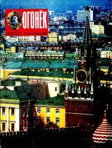 Огонёк 1982 №47
