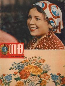 Огонёк 1983 №03