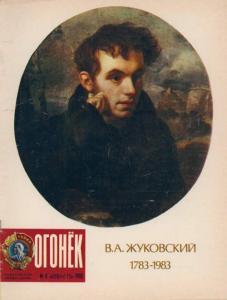Огонёк 1983 №06