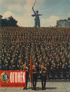 Огонёк 1983 №08