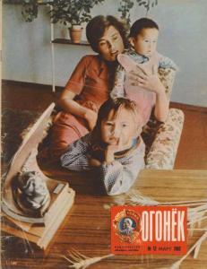 Огонёк 1983 №12