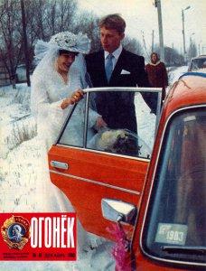 Огонек 1983 №51
