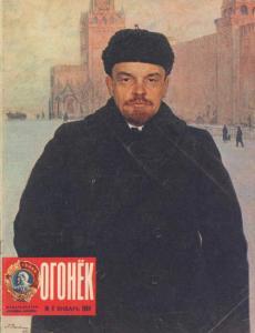 Огонёк 1984 №04